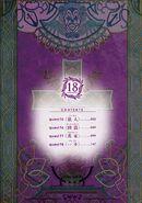 Sword Oratoria Manga Volume 18 Contents