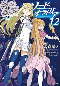 Sword Oratoria Volume 12 Cover.jpg