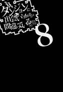 DanMachi Volume 8 7