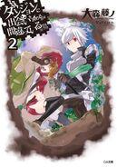 DanMachi Light Novel Volume 2 Cover
