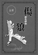 Sword Oratoria Volume 8 211
