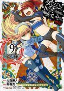 Sword Oratoria Manga Volume 9