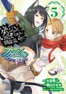 Episode Ryuu Manga Volume 5