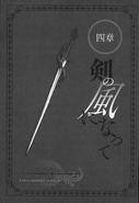 Sword Oratoria Volume 7 151
