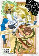 Sword Oratoria Manga 2