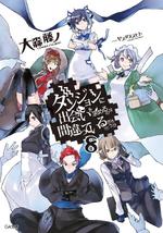 DanMachi Light Novel Volume 8