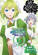 Familia Chronicle Manga Volume 6