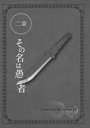 Sword Oratoria Volume 10 7