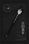 Sword Oratoria Volume 2 9