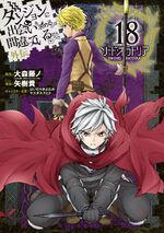 Sword Oratoria Manga Volume 18