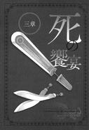 Sword Oratoria Volume 7 101