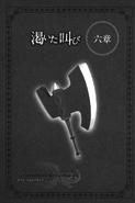 Sword Oratoria Volume 2 215