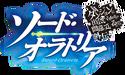 Sword Oratoria Logo.png