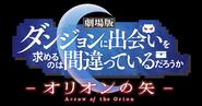 Arrow of Orion Logo