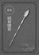 Sword Oratoria Volume 10 11