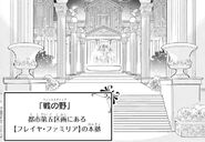 Folkvangr EF Manga