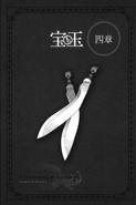 Sword Oratoria Volume 2 123