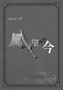 Sword Oratoria Volume 9 307