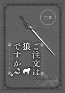 Sword Oratoria Volume 8 69