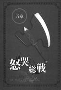 Sword Oratoria Volume 7 237