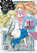 Sword Oratoria Manga Volume 1