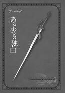 Sword Oratoria Volume 10 5