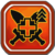 Fire Mend Icon.png
