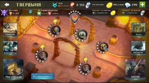 Dungeon Hunter 5 Up Fire Rubin