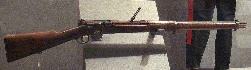 Murata Rifle (3.5e Equipment)