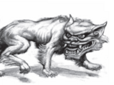 Foo creature