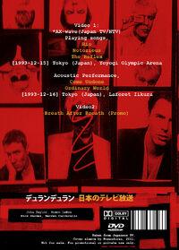 Duran Duran - AX-Wave (DVD-R) discogs romanduran 2011 a.jpg