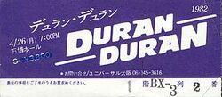 1982-04-26 ticket.jpg