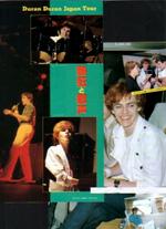 Duran duran japan tour 1982 magazine 1.png