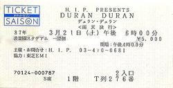Ticket duran duran Korakuen Stadium, Tokyo, Japan wikipedia tokyo 1987.png
