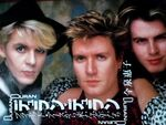 1987 duran duran book japan the boys came from planet earth 190 pages.jpg