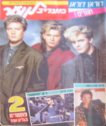 Duran duran ISRAEL magazine 1987.png