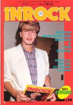 In-rock magazine japan duran duran 2 84.png