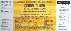 AsiaWorld-Expo Hall 10, Chek Lap Kok, Hong Kong.wikipedia ticket stub duran duran.png
