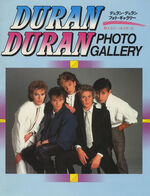 Duran-Duran-Photo-Gallery-1.jpg
