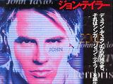 John Taylor Terroristen