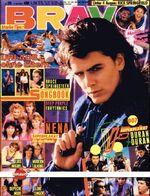 Bravo magazine duran duran discogs motherlode andy taylor album.jpg