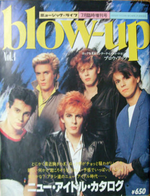 1 Blow-up magazine wikipedia duran duran japan.png