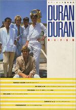 Duran-Duran-Duran-Duranjapanese.jpg