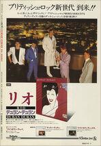 Duran-Duran-Hot-Scene-.jpg