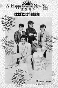 Happy new year 1983 duran duran magazine page.JPG