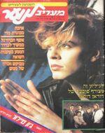 Japanese Magazine duran duran discogs duranduran.com music.jpg
