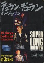 Duran-Duran-14-Days-Behind-Th-.jpg