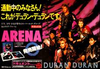 Arena album wikipedia duran duran poster japan discography.png