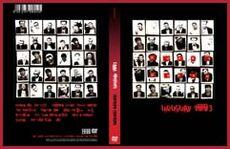 7-DVD Uruguay93.jpg