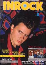 In-rock japan magazine inrock 4 1987 duran duran.png